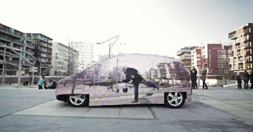 Photo of Mercedes Görünmez Otomobil Yaptı