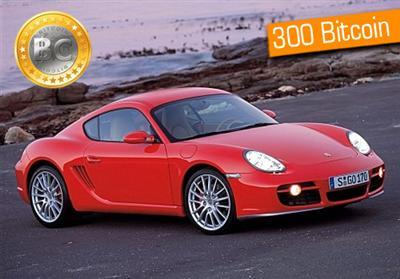 Photo of Porsche digital para ile satıldı